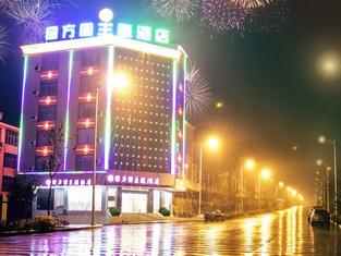Yuanfangyuan Theme Hotel