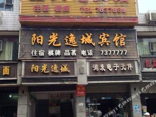 Haoyuanxiang Inn