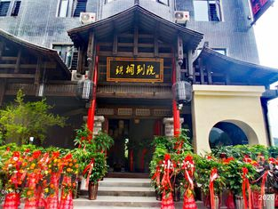 Enshi Gongtong Other Home Stay