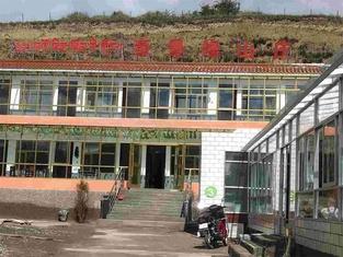 Haojingyuan Hostel
