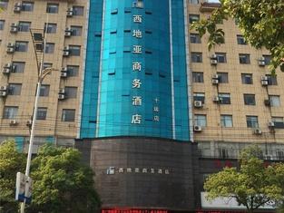Xidiya Business Hotel (Shiyun)