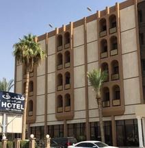 Al Seteen Palace Hotel