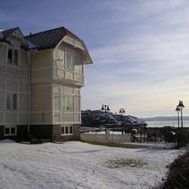 Strandvillan Hotell & Vandrarhem, Lysekil