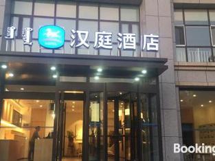 Hanting Hotel Xilinhaote Beizi Temple