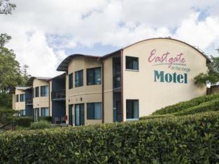 Eastgate Motel on the Range