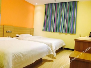 7 Days Inn Ankang Shandong Road East Road Anyunsi