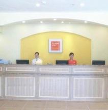 Home Inn Yichun Huanglong Building