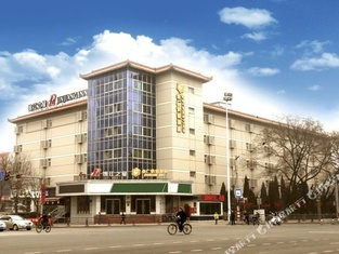 Goldmet Inn Changzhi Bayi Square