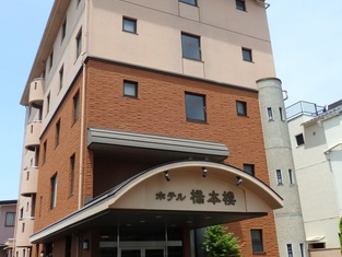 Hotel Hashimotorou
