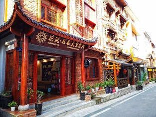 Floral Hotel · Spring Guesthouse Zhangjiajie