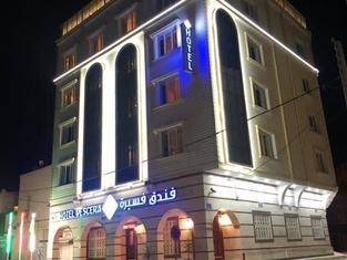 Hotel Vescera
