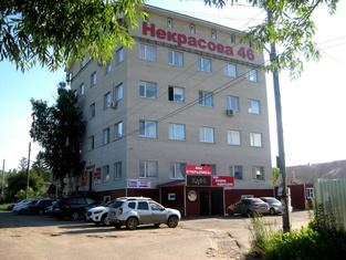 Guest 58 Hostel