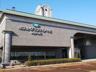 Route-Inn Grantia Komatsu Airport