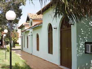 Parador San Fernando