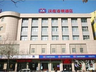Hanting Express Hotel Ji'ning Taibai Middle Road