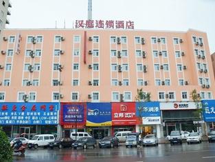 Hanting Express Jilin Jilin Main Street