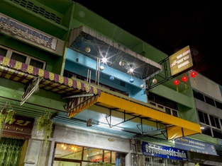 The Aree Hat Yai Hostel