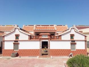 Cheng Village