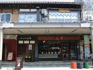 Guesthouse Nin-jin - Hostel