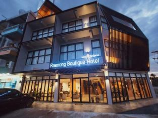 ラノーン ブティック ホテル