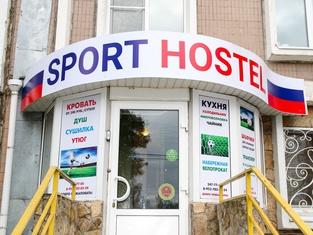 スポーツ ホステル