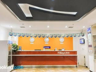 7Days Inn Chifeng Coach Terminal