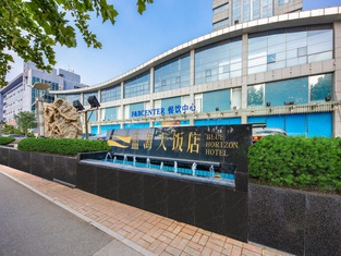 Blue Horizon Hotel (Shandong University store)