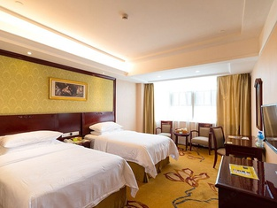 Vienna Hotel (Guiyang Convention and Exhibition Center)