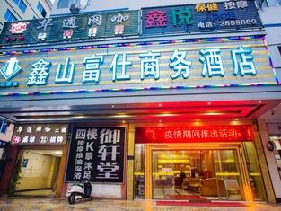 Xinshan Fushi Business Hotel
