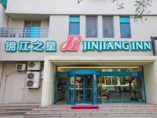 Jinjiang Inn (Jinggangshan Road, Qingdao Development Area)