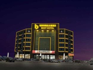 Bosite Boutique Theme Hotel