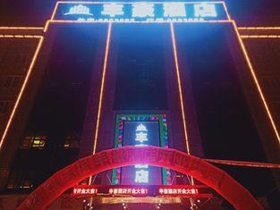Fenghao Hotel