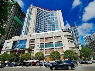 ミンジアン インターナショナル ホテル