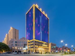Yujing International Hotel