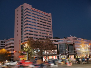 Yunliang Golden Spring Hotel
