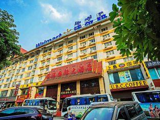 Harborside International Hotel