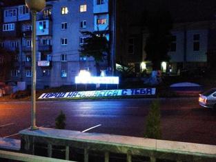 Apartment on Tamaeva