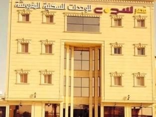 Qasr Saden Furnished Units