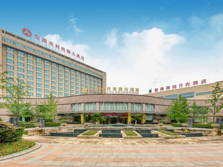 HS Hotel of Anhui Water Resources