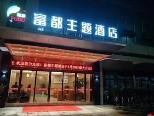 Fudu Theme Hotel