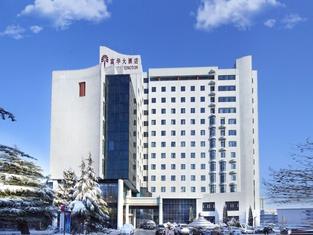 Farrington Hotel (Building B)