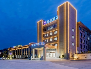 Chizhou Amethyst Hotel