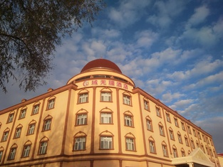 Yuwujiang Hotel