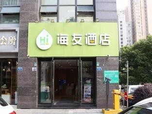 Hi Inn (Changzhou Xinbei Wanda)