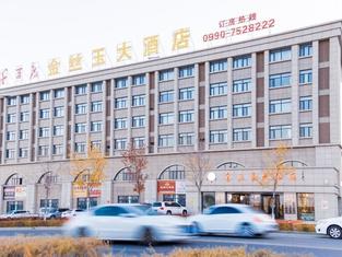 Jinsiyu Hotel