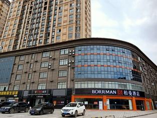 Borrman Hotel (Xiangyang Gucheng National Wetland Park)