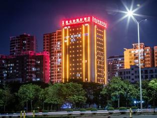 Vienna International Hotel (Huizhou Jiangbei Sanxin)