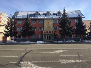 Fuxinglou Hotel