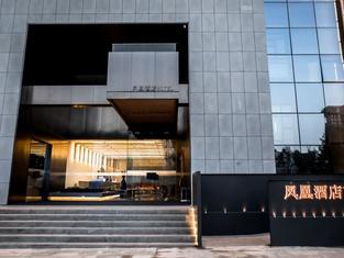 Qingyang Phoenix Hotel