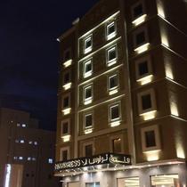 Nawaress Hotel